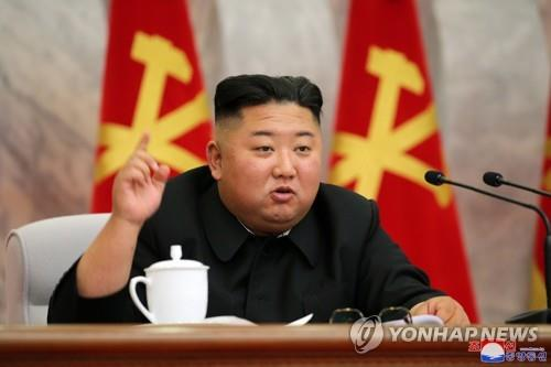 North Korean leader speaks during an enlarged meeting of the Central Military Commission of the ruling Workers' Party in this photo released by the North's official Korean Central News Agency (KCNA) on May 24, 2020. (For Use Only in the Republic of Korea. No Redistribution) (Yonhap)