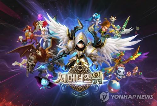 This undated photo, provided by mobile game publisher Com2uS Corp., shows its mobile game Summoners War: Sky Arena. (PHOTO NOT FOR SALE) (Yonhap)