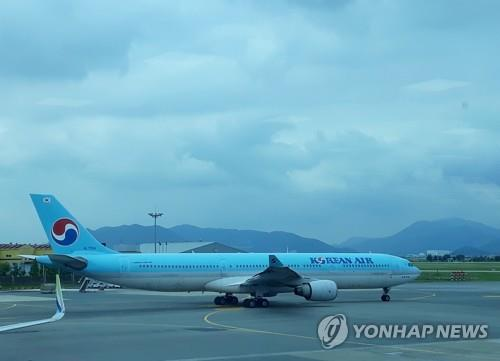Creditors call on Korean Air to raise capital following financial aid - 1