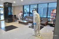 (2nd LD) S. Korea's new virus cases drop to 27, continuing downward trend