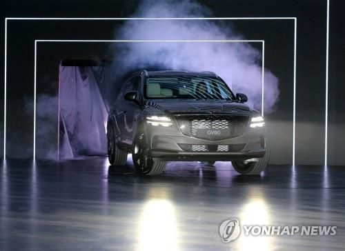 This file photo shows the Genesis GV80 SUV at its launch event. (Yonhap)