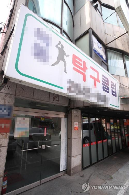 Table tennis clubs asked to close, as coronavirus cases top 1,000 in Seoul