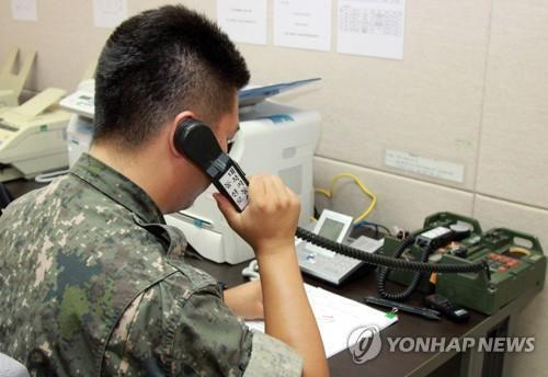 This undated file photo shows a South Korean officer using a military hotline with North Korea. (Yonhap)