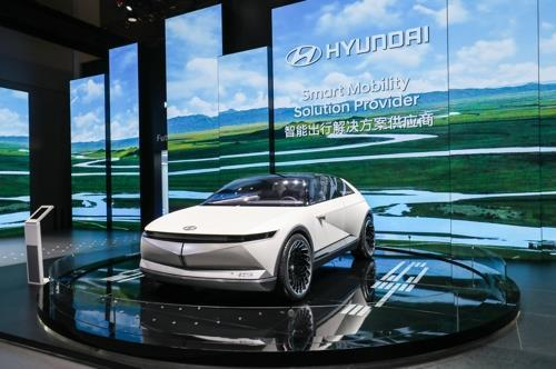 This photo, taken Nov. 5, 2019, and provided by Hyundai Motor Group, shows Hyundai Motor's EV concept 45 displayed at the China International Import Expo. (PHOTO NOT FOR SALE) (Yonhap)