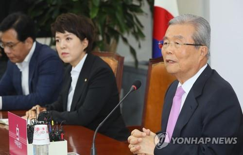 In this file photo, United Future Party's interim leader Kim Chong-in speaks during a press conference on June 4, 2020, at the National Assembly in Seoul. (Yonhap)