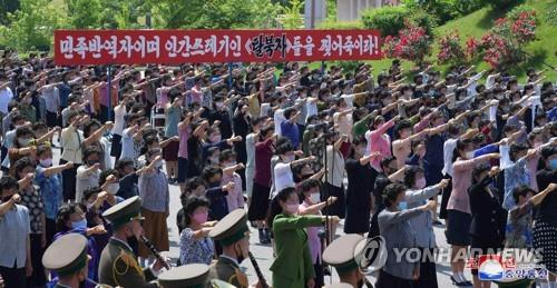 Officials and members of North Korean women's unions stage a mass rally outside a museum in Sinchon in North Korea's South Hwanghae Province on June 9, 2020, to denounce South Korean authorities and North Korean defectors for what they say are anti-North Korean acts, in this photo released by the North's official Korean Central News Agency on June 10. (For Use Only in the Republic of Korea. No Redistribution) (Yonhap)