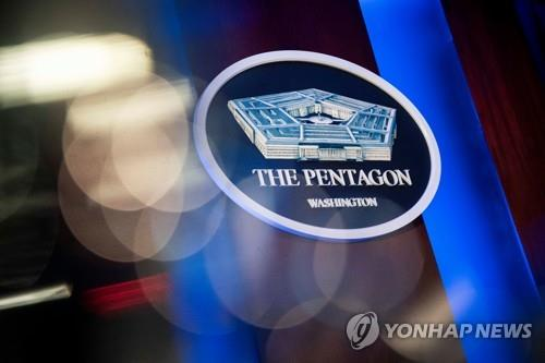 This Reuters photo shows the Pentagon logo in the briefing room at the Pentagon in Arlington, Virginia, U.S., on Jan. 8, 2020. (Yonhap)