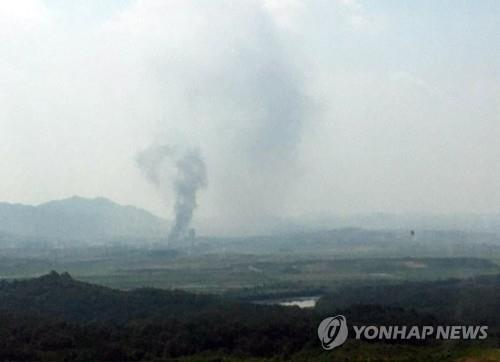 Smoke rises from North Korea's border town of Kaesong on June 16, 2020, as North Korea, according to the unification ministry, blew up the inter-Korean liaison office there in protest over South Korean activists' anti-regime leaflet campaign, in this photo provided by a Yonhap reader. (PHOTO NOT FOR SALE) (Yonhap)