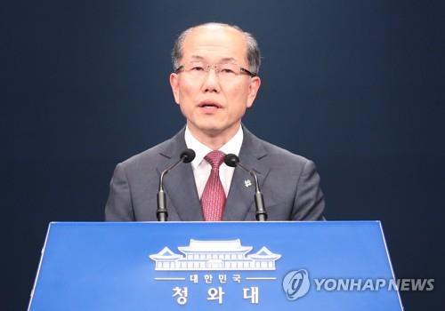 Kim You-geun, deputy director of Cheong Wa Dae's national security office, briefs reporters after a National Security Council session on June 16, 2020. (Yonhap)
