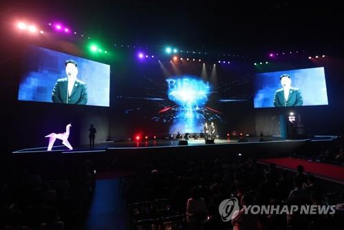 This file photo taken June 27, 2019, shows the opening ceremony of the 23rd Bucheon International Fantastic Film Festival in Bucheon Gymnasium in Bucheon, west of Seoul. (Yonhap)