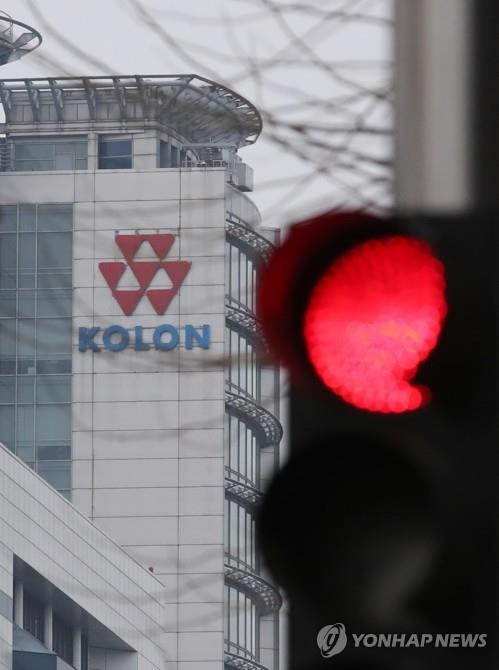 The photo taken on Jan. 6, 2020, shows the headquarters of Kolon Group. (Yonhap)