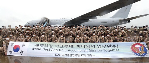 (LEAD) S. Korea sends rotational troops to UAE using aerial tanker