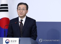 S. Korea says Hong Kong should enjoy 'high degree of autonomy'