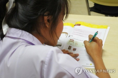 Education ministry to support training programs for Korean lang. teachers in Asia