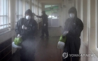 (LEAD) Infection cases at Daejeon school unnerve education authorities