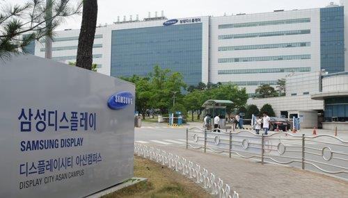 This photo provided by Samsung Display Co. on Nov. 11, 2019, shows the company's Asan campus in Asan, 90 kilometers south of Seoul. (PHOTO NOT FOR SALE) (Yonhap)