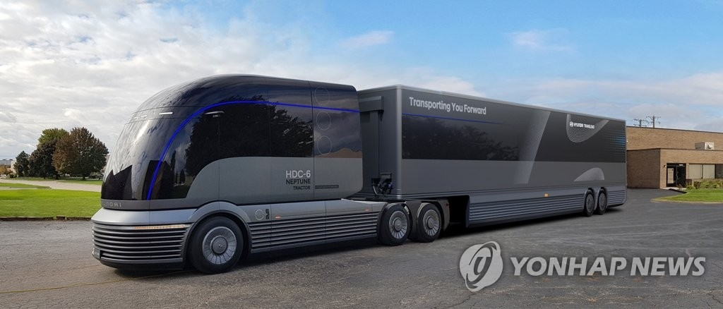 This file photo provided by Hyundai Motor shows the hydrogen-powered truck concept Neptune. (PHOTO NOT FOR SALE)(Yonhap)