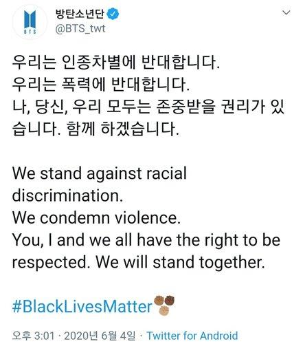 This image, captured on June 4, 2020, from BTS' Twitter account, shows the K-pop band's message on the Black Lives Matter movement. (PHOTO NOT FOR SALE) (Yonhap)