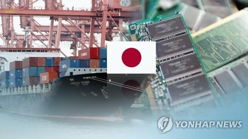 (LEAD) Seoul urges Tokyo to show 'sincere attitude' to resolve trade row - 1