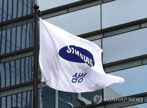 Samsung Electronics named top brand in Asia for 9th year