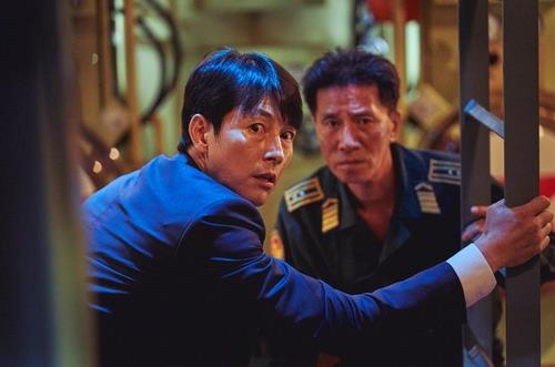 "A photo of a scene from ""Steel Rain 2: Summit"" provided by NEW (PHOTO NOT FOR SALE) (Yonhap)"