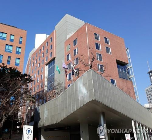 This file photo taken Dec. 27, 2019, shows the building that houses the New Zealand Embassy in Seoul. (Yonhap)