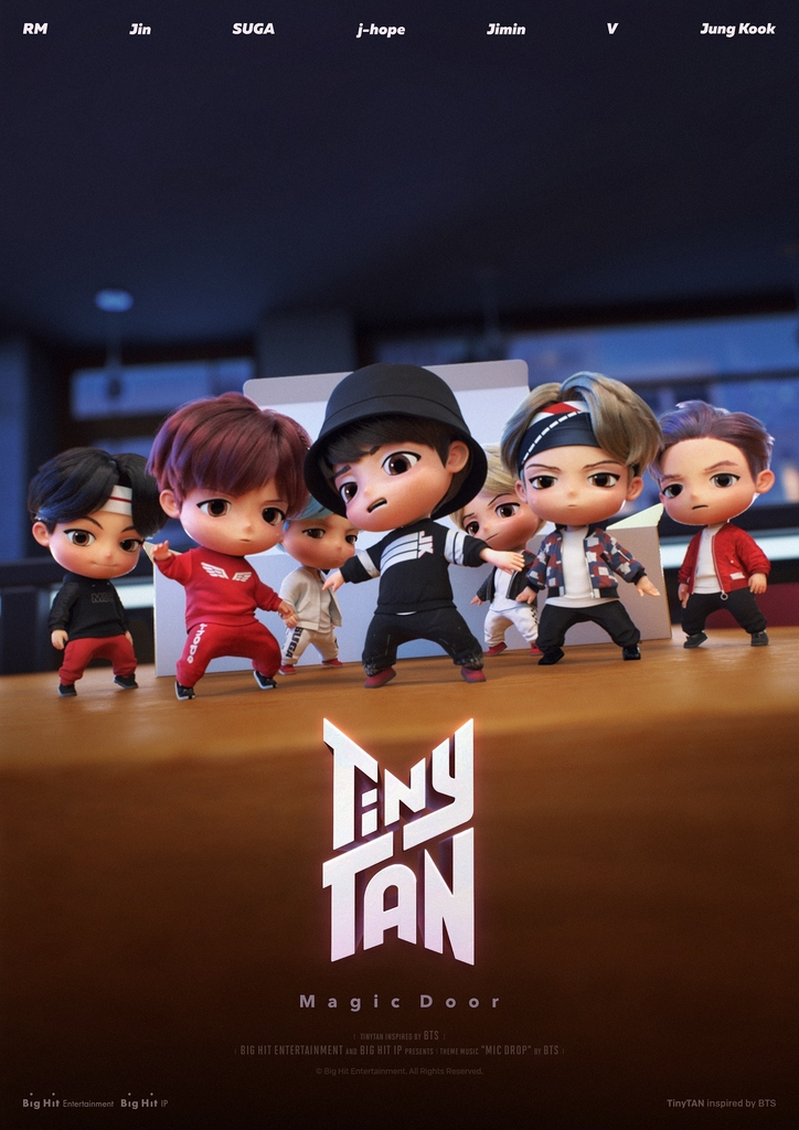 This promotional image provided by Big Hit Entertainment shows TinyTAN, a character brand inspired by and modeled after the company's mega popular K-pop band BTS. (PHOTO NOT FOR SALE) (Yonhap)