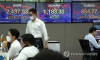 (LEAD) Seoul stocks continue gains for 9th consecutive session on economic rebound hopes