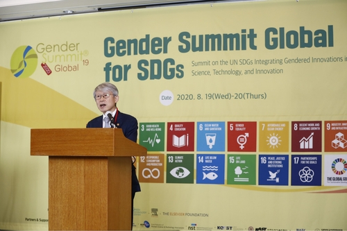 Seoul Gender Summit aims to support U.N.'s sustainable growth goals