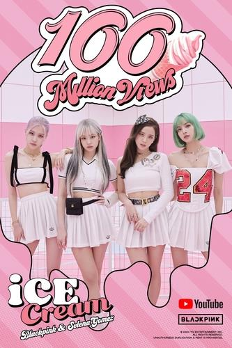 A promotional image for BLACKPINK's 'Ice Cream,' provided by YG Entertainment (PHOTO NOT FOR SALE) (Yonhap)
