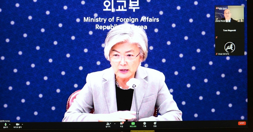 Foreign Minister Kang Kyung-wha speaks during a virtual seminar hosted by the Asia Society, a U.S.-based nonprofit foundation, on the occasion of the 75th session of the U.N. General Assembly, in this photo provided by Kang's office on Sept. 25, 2020. (PHOTO NOT FOR SALE) (Yonhap)