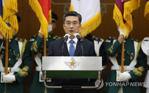S. Korean defense minister to visit U.S. next week for first talks with Pentagon chief