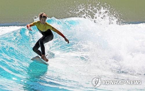 A surfer enjoys a wave at Wave Park on Oct. 7, 2020. (Yonhap)