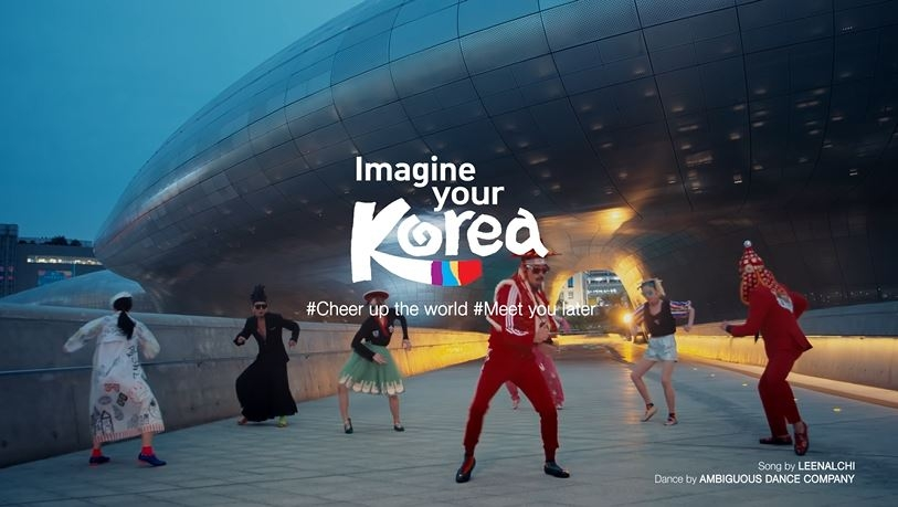 This photo, provided by the Korea Tourism Organization, shows a screenshot of its tourism promotion video on the South Korean capital Seoul. (PHOTO NOT FOR SALE) (Yonhap)