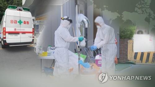 Koreans give country's response to coronavirus a score of nearly 70: poll