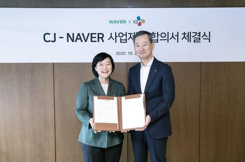 (LEAD) Naver, CJ sign share-swap deal in strategic tie-up