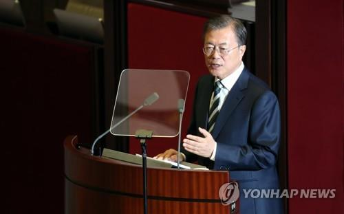 Moon set for parliamentary speech on state budget