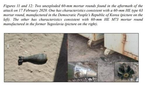 U.N. panel says N. Korean mortar apparently used in terrorist attack in Somalia