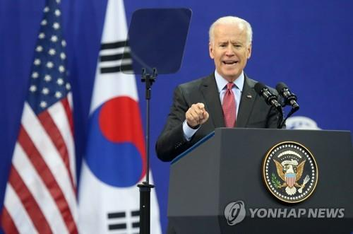 This file photo shows U.S. President-elect Joe Biden during his visit to South Korea in 2013 as then vice president of the U.S. (Yonhap)