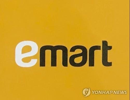 (LEAD) E-Mart Q3 net up 6.7 pct on speedy sales recovery, outlet renewal - 1