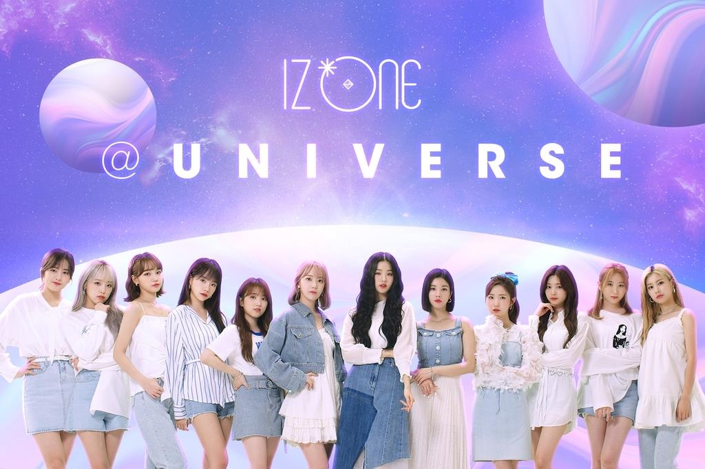 This photo, provided by NCsoft, shows K-pop girl group IZ*ONE. (PHOTO NOT FOR SALE)(Yonhap)