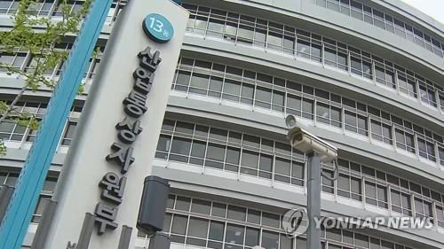 This undated file photo shows the industry ministry building in the government complex in the administrative capital of Sejong, central South Korea. (Yonhap)