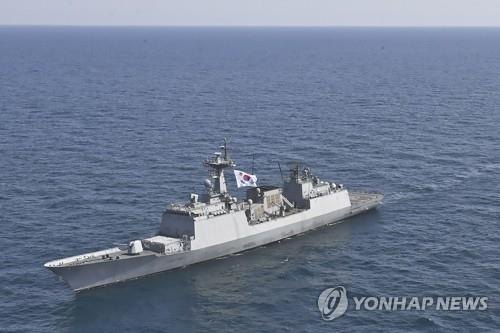 This 2019 file photo shows the South Korean destroyer Choi Young. South Korea said on Jan. 5, 2021, that it is sending the anti-piracy Cheonghae Unit aboard the warship to waters near the Strait of Hormuz after Iranian naval forces seized a South Korean-flagged tanker, the MT Hankuk Chemi, for alleged environmental pollution in the Persian Gulf the previous day. (Yonhap)
