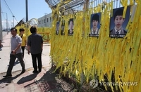 Wrapping up probe, prosecution dismisses most claims by Sewol ferry victims' families