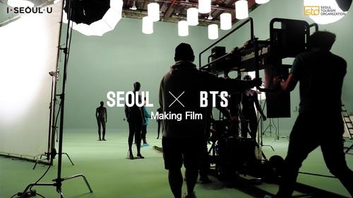 A promotional image for a BTS video, provided by the Seoul city government and the Seoul Tourism Organization. (PHOTO NOT FOR SALE) (Yonhap)