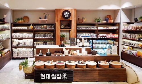 This photo provided by the Hyundai Department Store on Dec. 19, 2018, shows a rice-only shop at its branch in Seoul. (PHOTO NOT FOR SALE) (Yonhap)