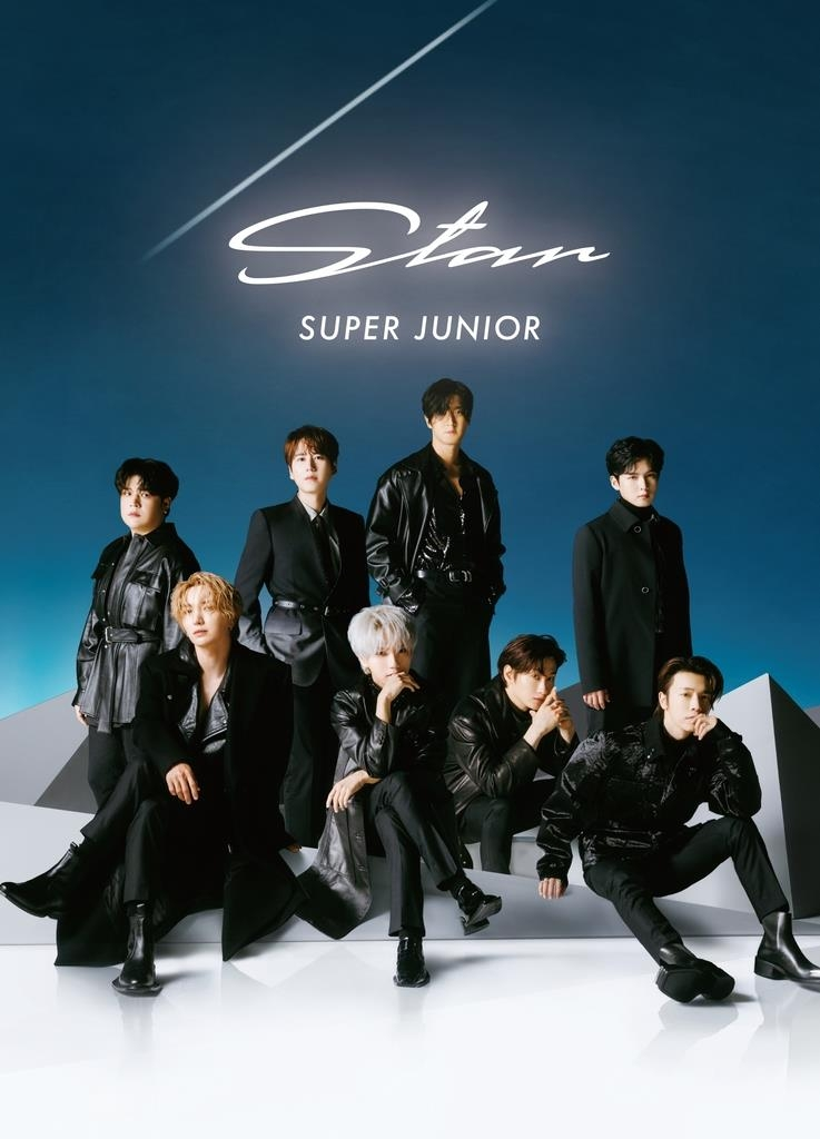 "This photo, provided by Label SJ, shows a promotional photo for Super Junior's new Japanese album ""Star."" (PHOTO NOT FOR SALE) (Yonhap)"