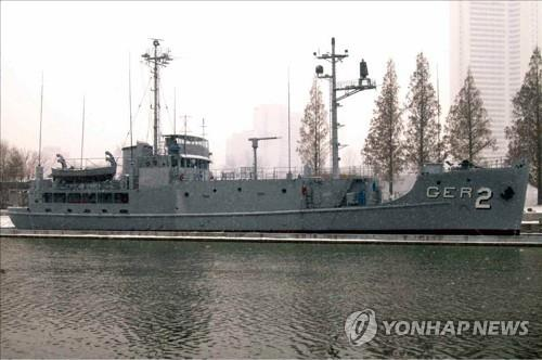 This undated file photo shows the U.S. intelligence ship Pueblo moored along the Potong River in Pyongyang. (Yonhap)