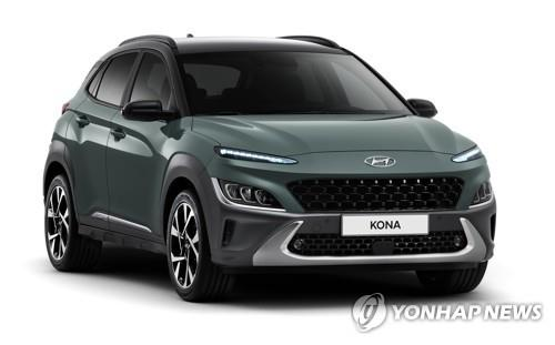 This file photo, provided by Hyundai Motor Co. on Sept. 2, 2021, shows its new Kona electric vehicle. (PHOTO NOT FOR SALE) (Yonhap)