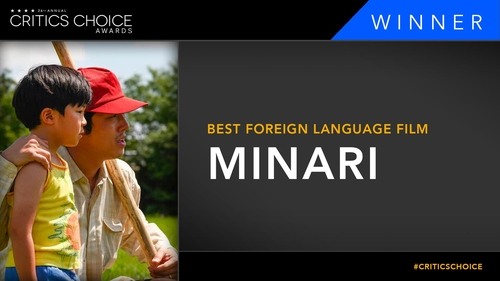 'Minari' wins best foreign language film at Critics Choice Awards